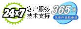 内蒙古网站制作公司【千投网络】