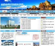 内蒙古国土资源交易网
